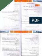 Mahmoudi Adel Histoire