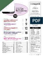 Samarasam-Aug-01-15-2014