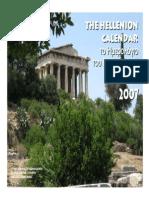 Hellenion Calendar