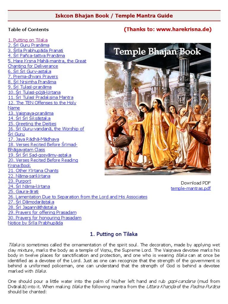 Iskcon Bhajan Book | Krishna | Prayer