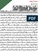 MQM Forces Khatam-e-Nabuat Activists to STOP Preaching Against  Qadiyaniat