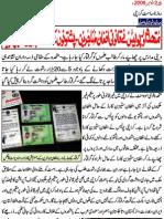 MQM Starts Operation Against Pashtoons & Legal Afghan Immigrants In Karachi