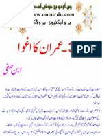 34- Imran Ka Aghwa