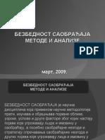 BSMA - 1