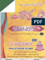 Shirk Ki Haqeeqat by Hazrat Allama Mufti Muhammad Asif Abdullah Qadri