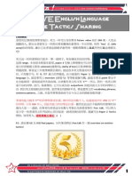 2015 DSE English Language Free Tactics Sharing1