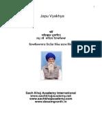 Japu Ji Sahib Vyakhya
