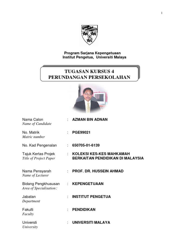 Koleksi kes kes mahkamah azman certiorari copyright law of the koleksi kes kes mahkamah azman certiorari copyright law of the united states ccuart Choice Image