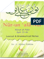 Suurat Al Nuur With Lexical and Grammatical Notes