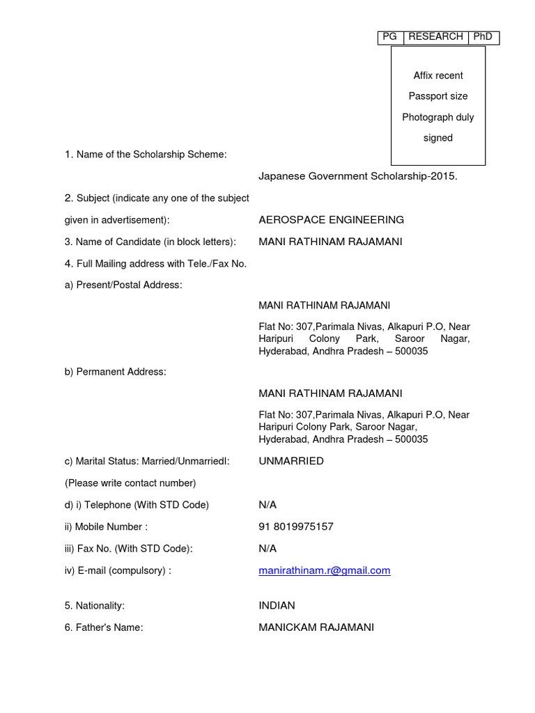 MEXT Scholarship docx | Mail | Test (Assessment)