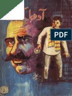 Aadha Aadmi Jabbar Tauqeer Feroz Sons 1968