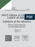Lataif Al Isyarat