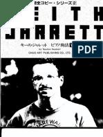 Keith Jarrett (Vol. 1) [Jap. Ed.]