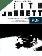 Keith Jarrett (Vol. 2) [Jap. Ed.]