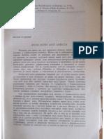 Милан Будимир, Antai Antes Anti Anticus, Зборник радова Византолошког института VIII-2, стр. 37-45.