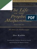 Al-Sira Al-Nabawiyya Vol 4