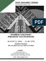 August 9, 2014 Shabbat Card