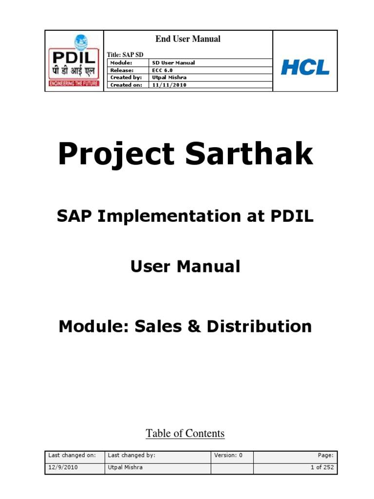 sap pp pi user manual basic instruction manual u2022 rh ryanshtuff co sap pp pi user manual sap pp end user manual