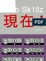 W3b Sk1llz at Zhongshan University China Day 1 of 2