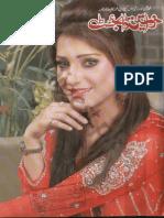 Khawateen Digest August 2014