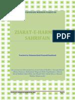 Ziarat e Harman Sharifan