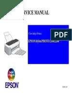 epson r220 r230 service printer computing troubleshooting rh scribd com epson stylus photo r220 r230 service manual Epson R260