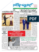 Union Daily_10!8!2014 Newpapers