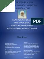 muhibbah