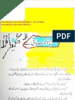 abi_tu_maat_baqi_hai by Umaira Ahmed