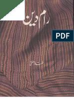 02-Ram Deen by Mumtaz Mufti 198