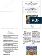2014 -Great Paraklesis Pgs29-56