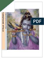 Krishna Stothram for Janmashtami