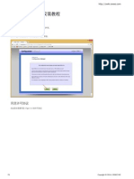 vTiger 5.4.0 图文安装教程