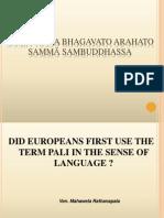 Pali as the name of language