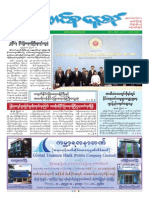 Union Daily (11-8-2014)