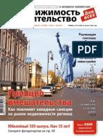 31_500_for_WEB.pdf