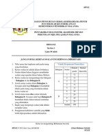 Trial-SBP-SPM-2013-Biology-K2 (1)