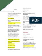 Daily Vocabulary.pdf