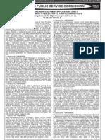 Advt. No. 13 of 2014