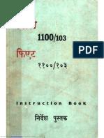 1100_103.pdf