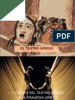 Teatro Griego2