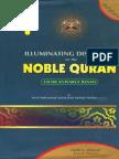 Illuminating Discourses On The Noble Qura'n tafseer Anwar ul Bayan Volume4 By Shaykh Ashiq Ilahi Madni r.a