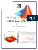 PDE With Matlab