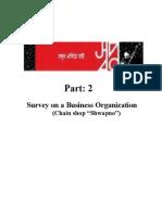 Survey on a Business Farm