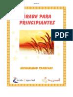 Arabe Para Principiantes