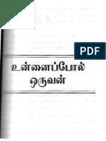 Unnai Pol Oruvan - Jeyakandhan