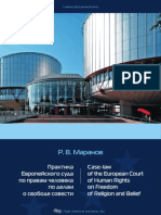 Case-law of the European Court of Human Rights on Freedom of Religion and Belief