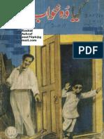 Kya Wo Khawab Tha-Farida Hafeez-Feroz Sons-1975