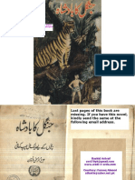 Jungle Ka Badshah-Aziz Ur Rehman Furqan-Feroz Sons-1970