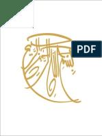 PGC Prospectus